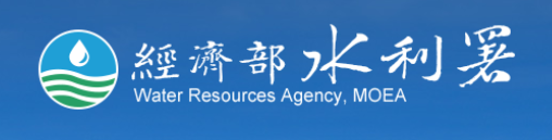 water-resources-agency.png